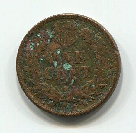 1 цент 1890 года США VF-