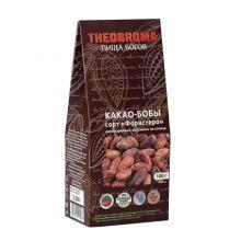 Какао-бобы Ферментированные 250г