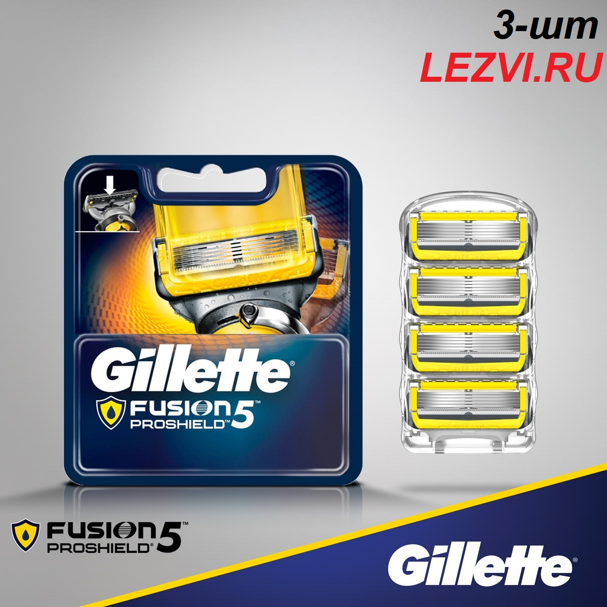 ЛЕЗВИЯ GILLETTE PROGLIDE PROSHIELD (3ШТ)