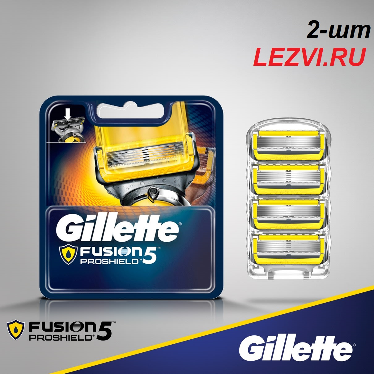 ЛЕЗВИЯ GILLETTE PROGLIDE PROSHIELD (2ШТ)