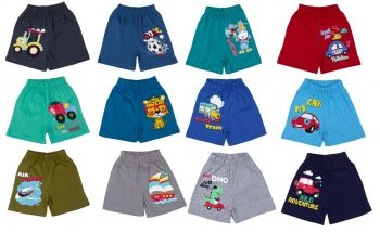 Шорты детские для  мальчиков  BONITO 1-5 №BF102SH