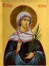 Икона Илария Римская мученица