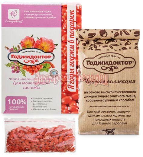 """MED-08/04 """"Годжидоктор"""" Экстракт плодово-ягодный с уснеей и весёлкой, 100 г"""