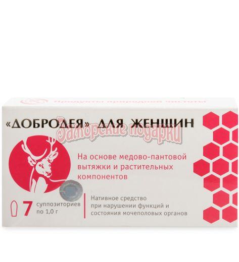 """MED-03/11 """"Добродея"""" Крем косметический натуральный пантовый"""