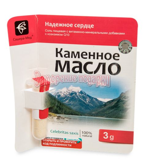 """MED-13/01 """"Каменное масло"""" с бобровой струёй. Крепкие нервы 3,0 г"""