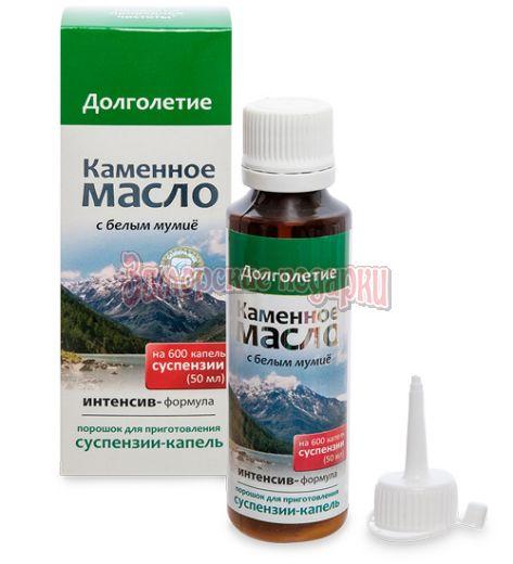 """MED-13/04 """"Каменное масло"""" с витамином Д3, калием, кальцием, витаминами В12, В9, 3,0 г"""