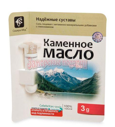 """MED-13/14 """"Каменное масло"""" с хитозаном. Естественная стройность, 3,0 г"""