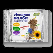 Халва Подсолнечно-Льняная 250г без сахара