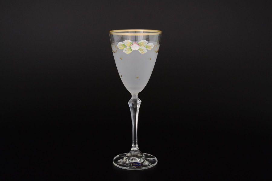 Набор белых матовых бокалов для вина 250 мл, 6 шт.