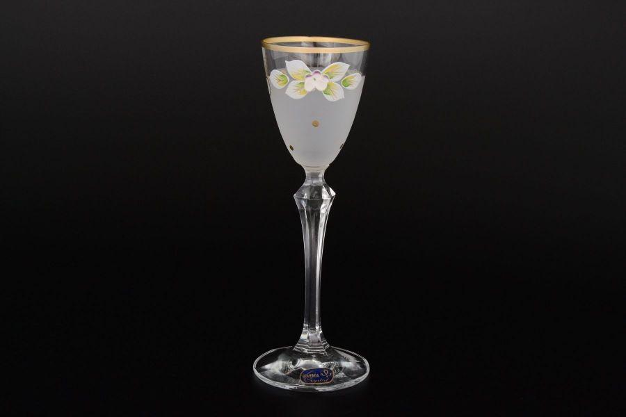 Набор белых матовых рюмок для водки 70 мл, 6 шт.