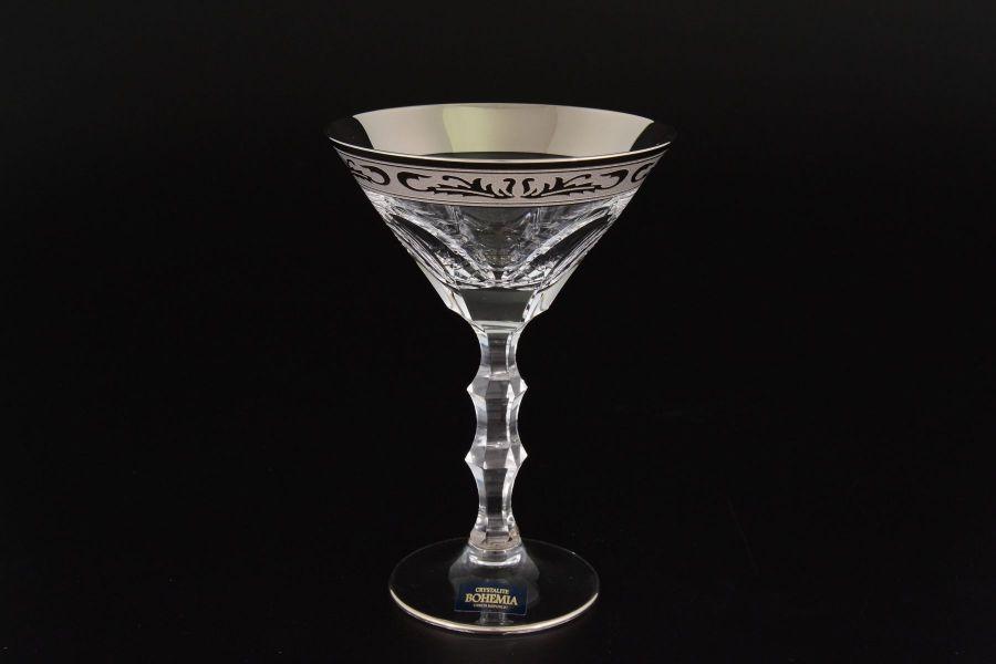 """Набор бокалов для мартини 110 мл """"ROMANA"""", 6 шт."""