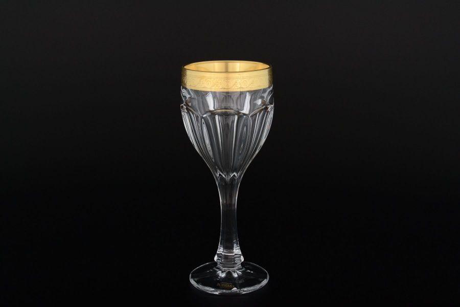 "Набор бокалов для вина 290 мл ""Сафари"" голд"