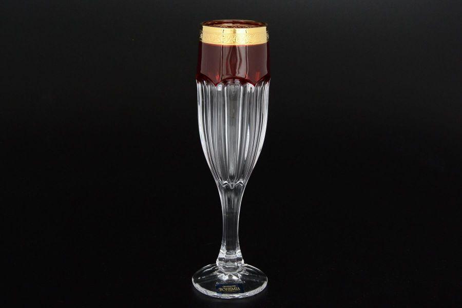 "Набор фужеров для шампанского 150 мл ""Сафари"" рубин"