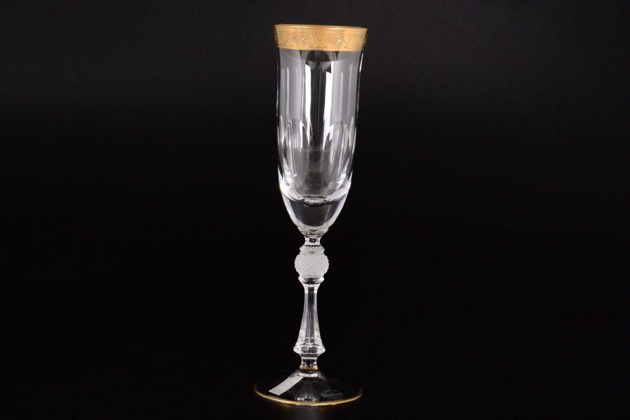 """Набор фужеров для шампанского 200 мл """"Джесси"""", 6 шт."""
