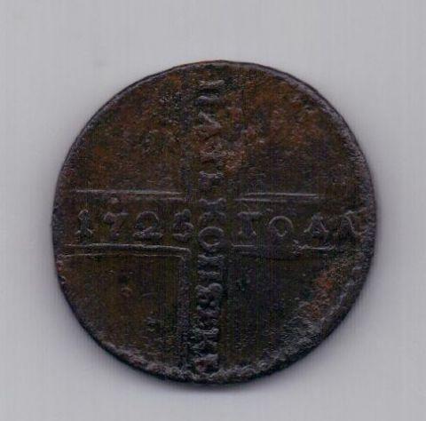 5 копеек 1725 года Крестовик