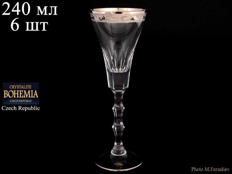 """Набор бокалов для вина 240 мл """"ROMANA"""", 6 шт."""