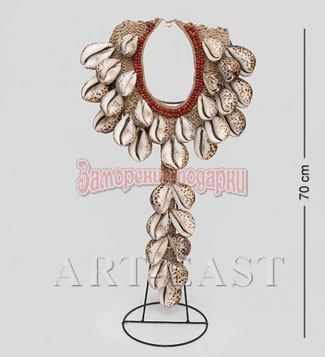 26-007 Ожерелье аборигена (Папуа)