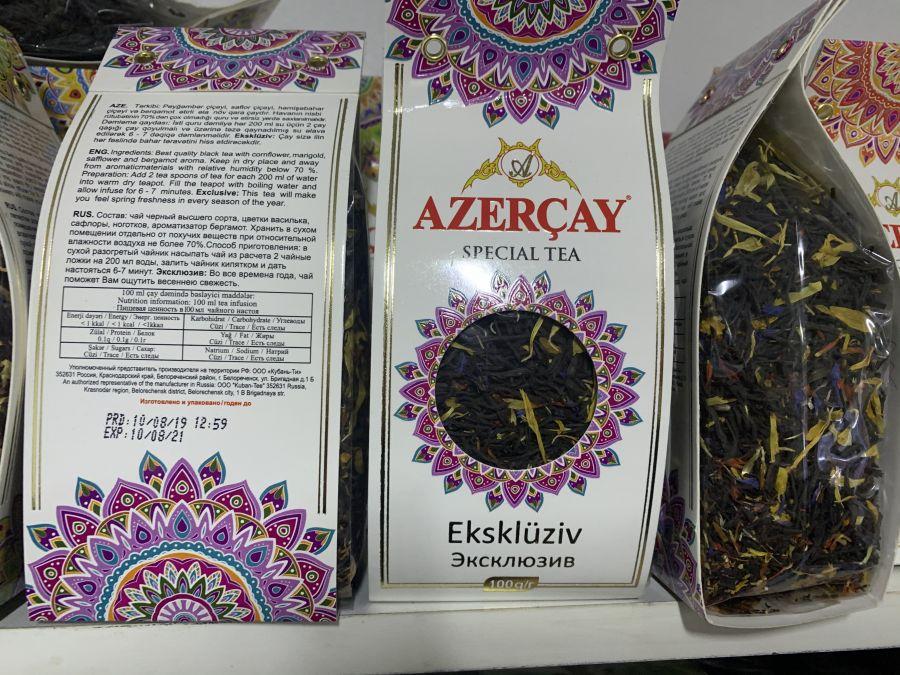 Азерчай Эксклюзив