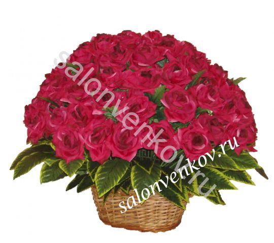 Ритуальная корзина из искусственных цветов N30, РАЗМЕР 60см