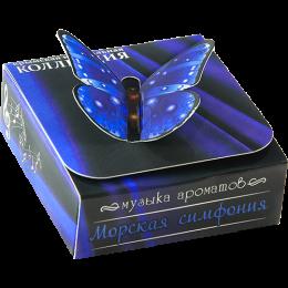 """Духи твердые натуральные """"Морская симфония"""" 14г"""
