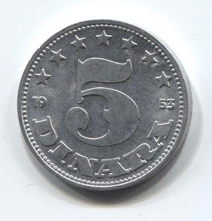 5 динаров 1953 года Югославия AUNC