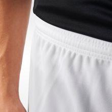Игровые шорты adidas Parma 16 Shorts белые