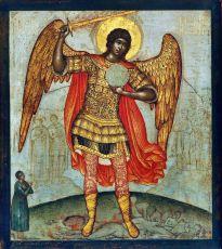 Архангел Михаил (копия иконы 17 века)