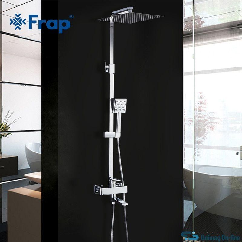 Frap F2415-2 Душевая система