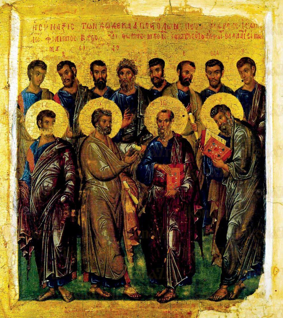 Икона 12 апостолов Византия 14 век
