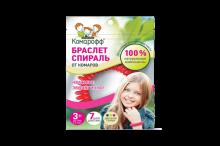 КОМАРОФФ Браслет спираль - средство репеллентное