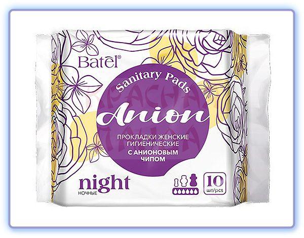 Прокладки женские гигиенические ночные с анионовым чипом Batel