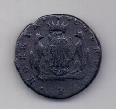 1 копейка 1767 года R! Сибирь XF