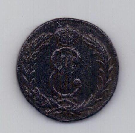 2 копейки 1767 года R! Сибирь XF