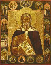 Икона Илия Пророк  (17 век)