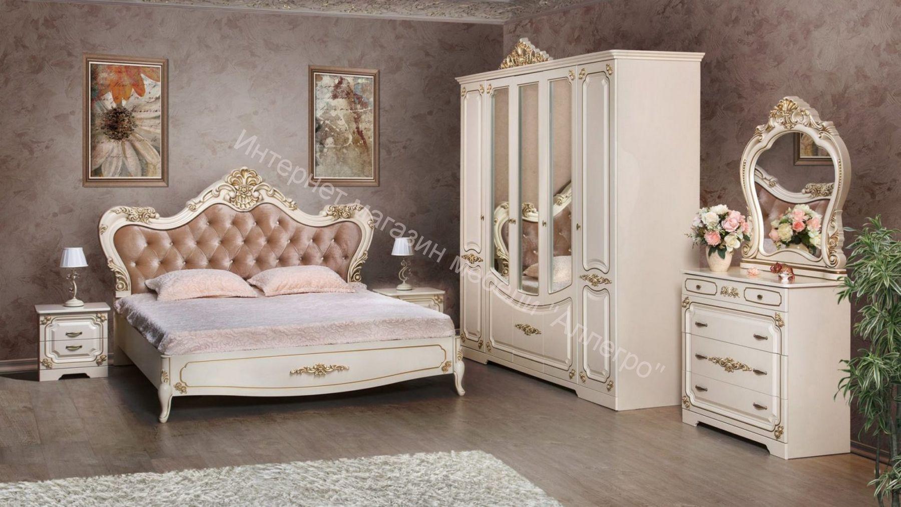 Спальня «Магдалина»