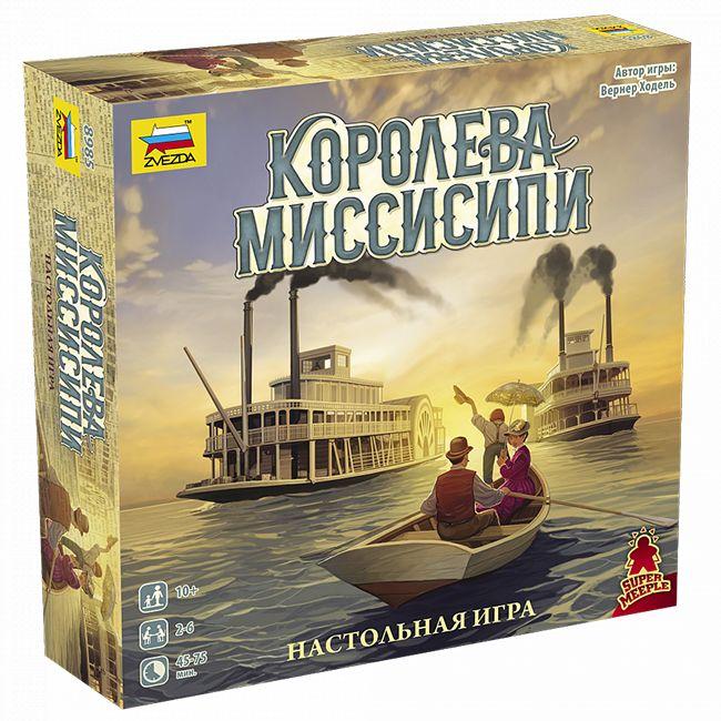 Игра Королева Миссиссипи