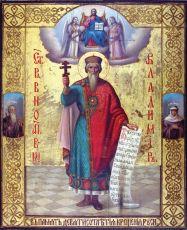Владимир (копия старинной иконы)