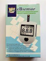 "Глюкометр ""eBsensor"" ,без принадлежностей"