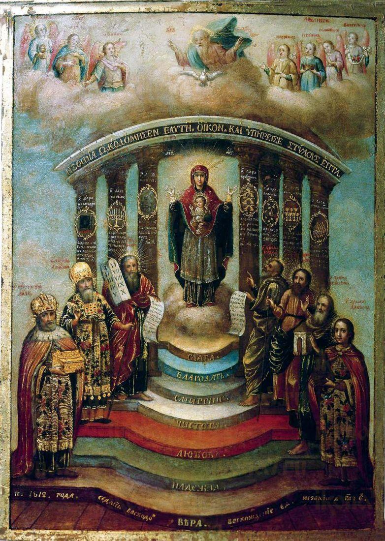 Икона София-Премудрость Божия (Киевская)