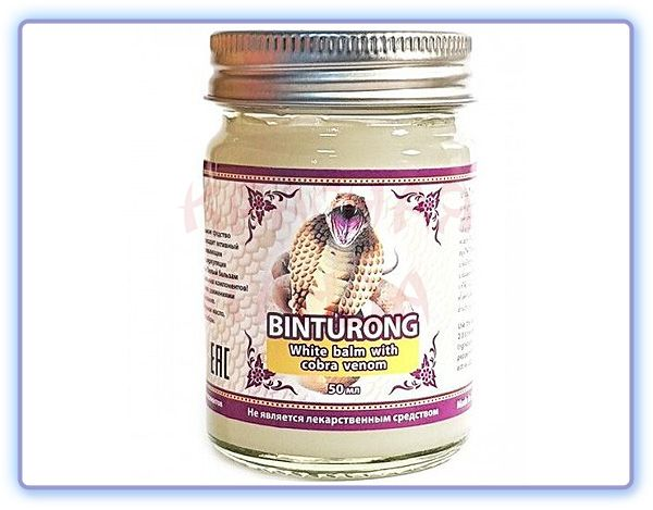 Белый бальзам с ядом кобры White balm with cobra venom Binturong