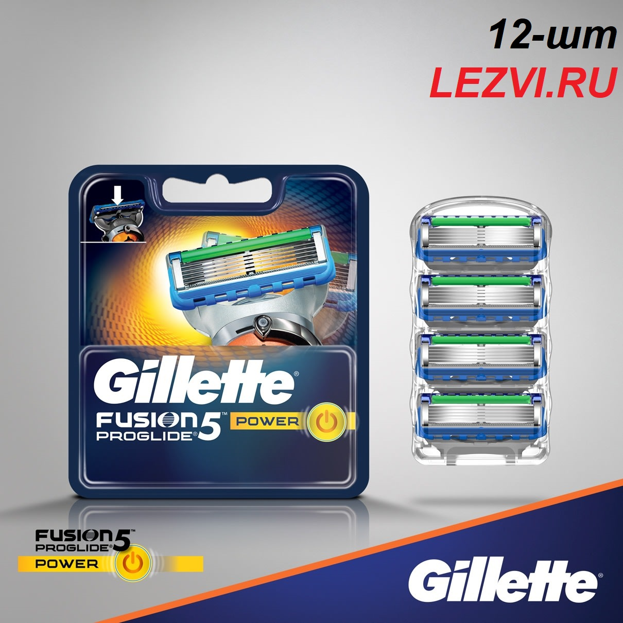 ЛЕЗВИЯ GILLETTE PROGLIDE Power (12ШТ)