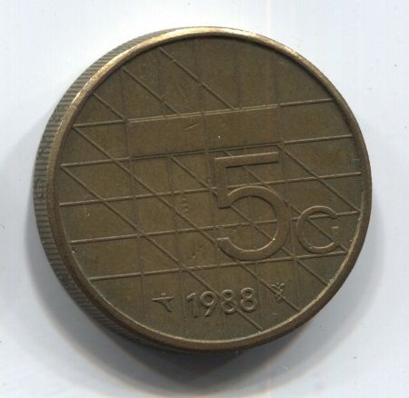 5 гульденов 1988 года Нидерланды VF