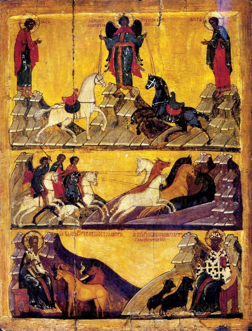 Флор и Лавр (копия старинной иконы)