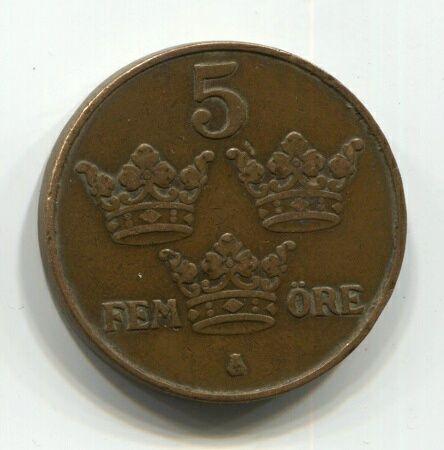 5 эре 1921 года Швеция