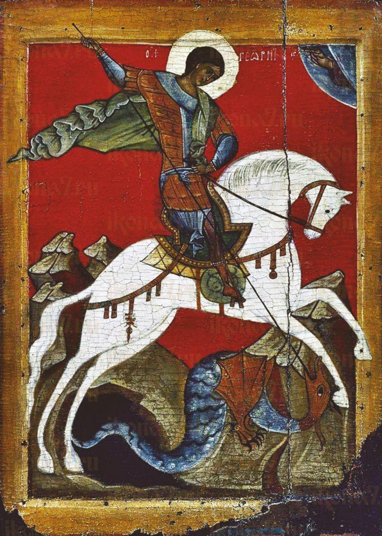 Икона Чудо Георгия о змие