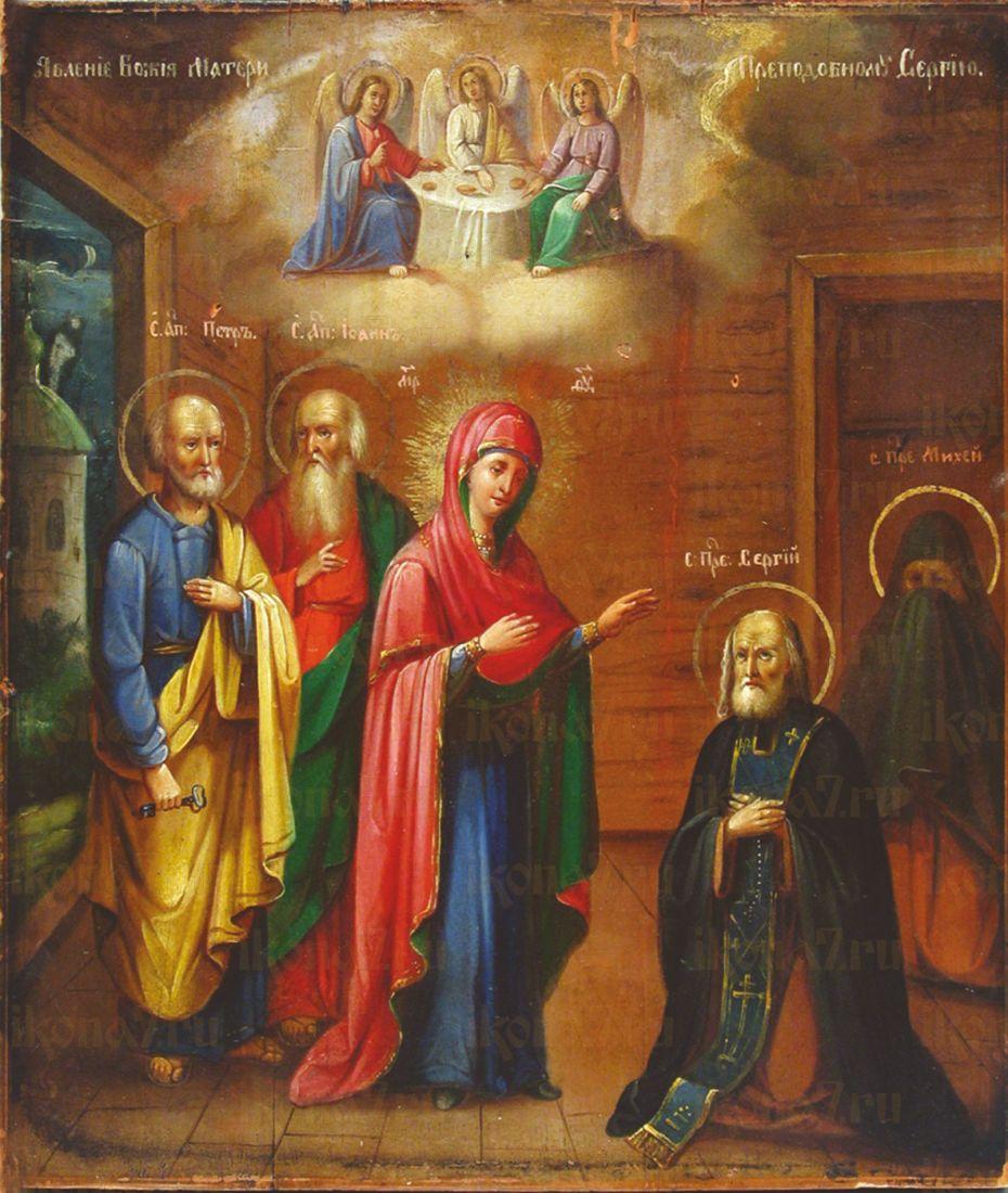 Икона Явление Богородицы Сергию Радонежскому