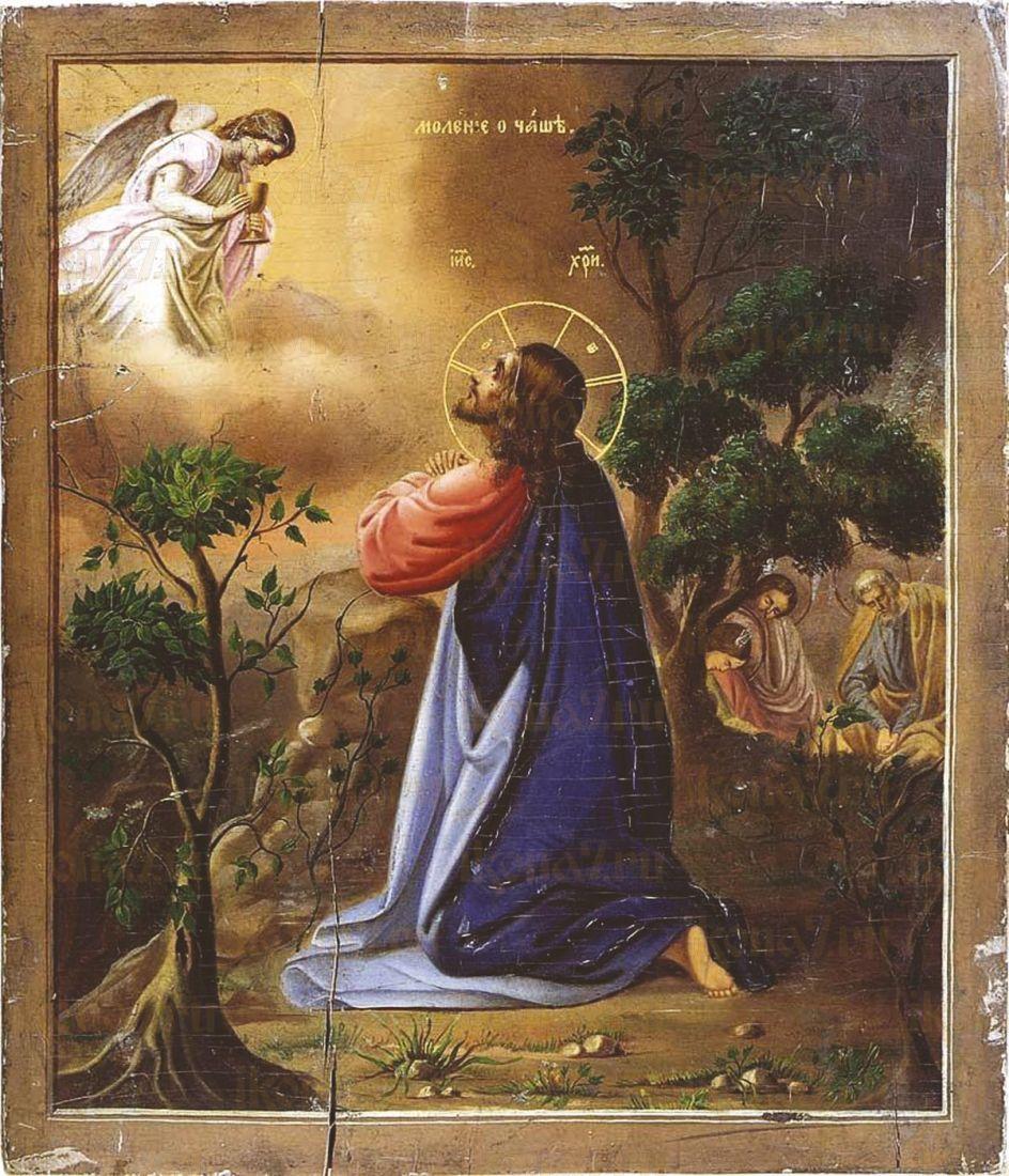 Моление о чаше (копия старинной иконы)