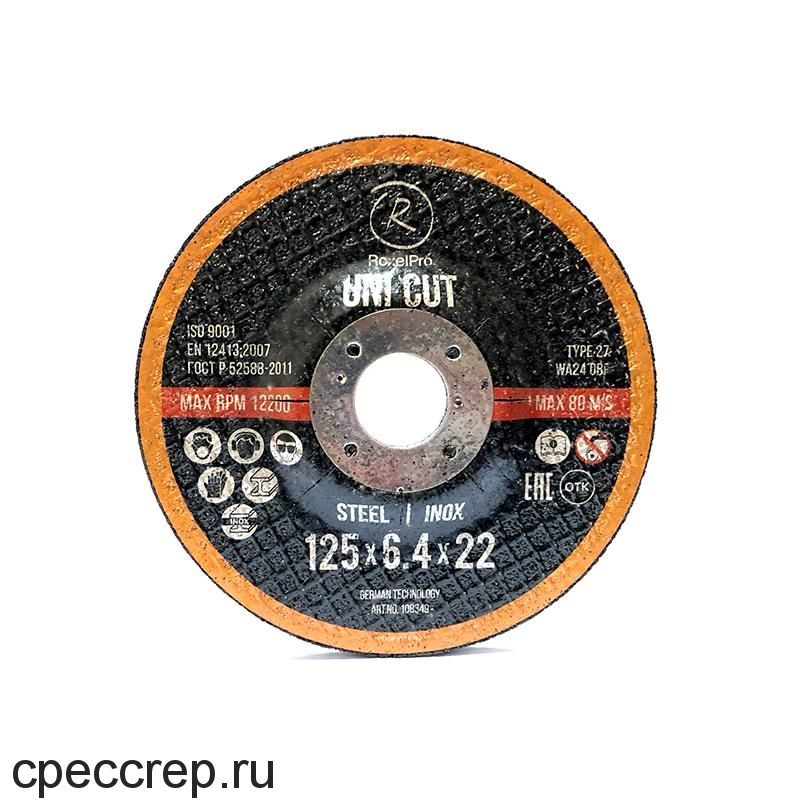 Зачистной круг ROXTOP UNI CUT 230 x 6.4 x 22мм, Т27, нерж.сталь, металл
