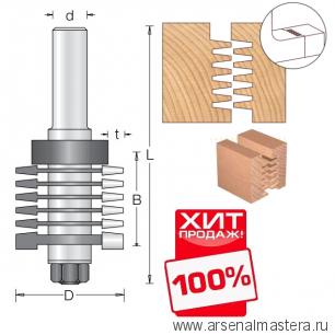 Фреза комплект соединение минишип 33 x 5,75 мм D3 9,5 хвостовик 12 мм DIMAR 1089009 ХИТ!