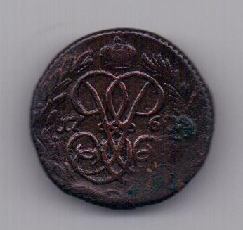 деньга 1760 года XF